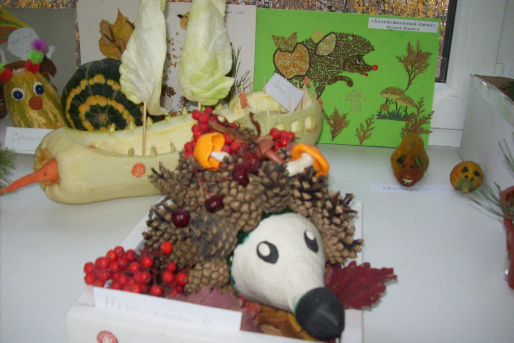 Поделки для детского сада к празднику осени